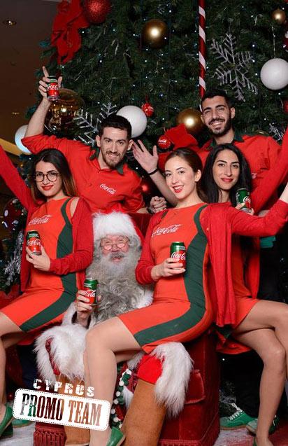 Κύπελλο Κύπρου Coca-Cola 2
